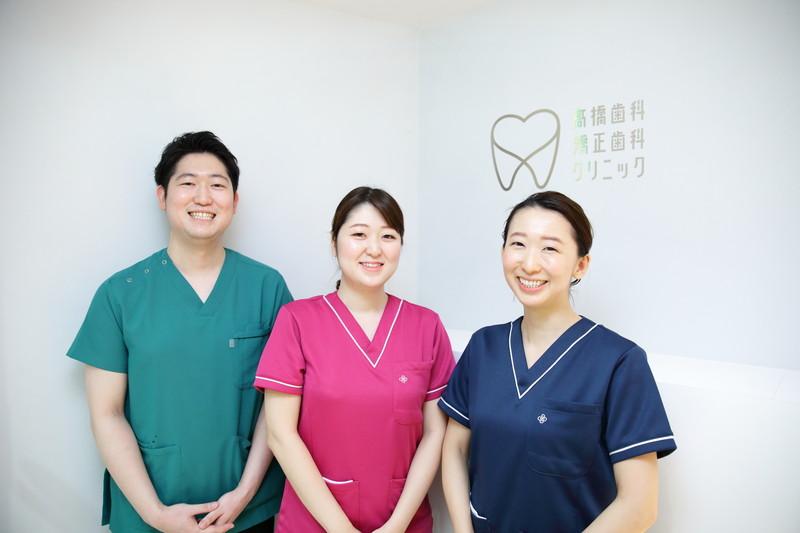 姉弟3人での専門性高い診療